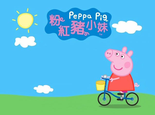 Peppa Pig Backpacks